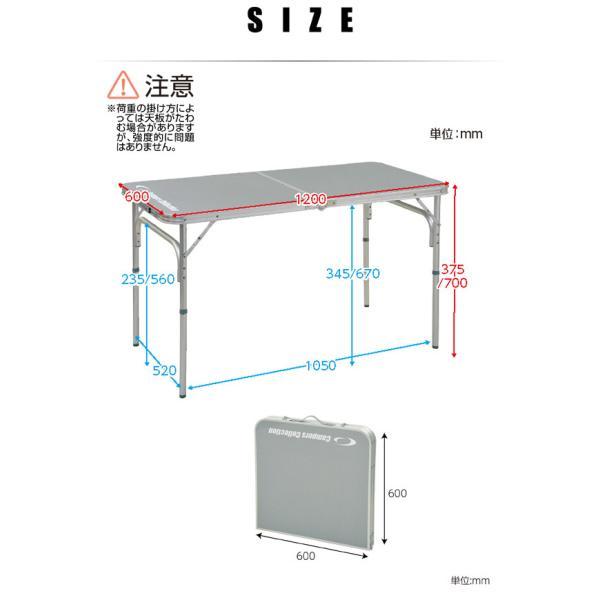 アウトドア 折りたたみテーブル バーベキュー用テーブル キャンプ ローテーブル レジャー 折り畳み YAT-1260【あすつく】|e-kurashi|06