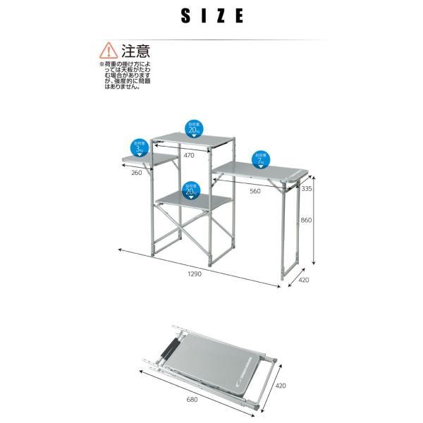 アウトドア 折りたたみテーブル レジャーテーブル 折り畳み 作業台 バーベキュー用品 キャンプ用品 NMS-150W【あすつく】|e-kurashi|06