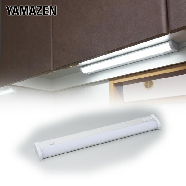 LED多目的灯 820lm (幅45.8cm) LT-B09N キッチンライト 流し元灯 LEDライト 工事不要