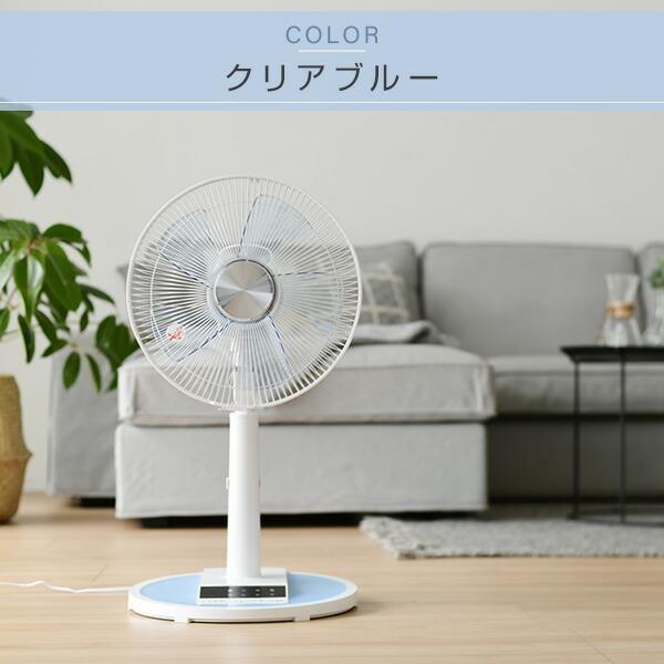30cmリビング扇風機(リモコン)タイマー付 YLR-D306(CP) クリアピンク せんぷうき リビングファン フロアファン サーキュレーター 首振り【あすつく】|e-kurashi|02