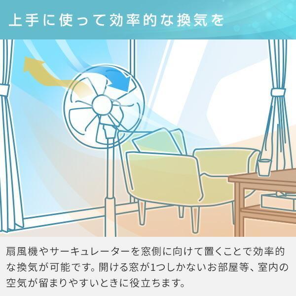 30cmリビング扇風機(リモコン)タイマー付 YLR-D306(CP) クリアピンク せんぷうき リビングファン フロアファン サーキュレーター 首振り【あすつく】|e-kurashi|05
