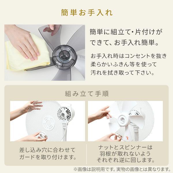 30cmリビング扇風機 風量3段階 (押しボタン)切りタイマー付き YLT-C30 扇風機 リビングファン サーキュレーター おしゃれ|e-kurashi|16