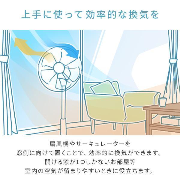 30cmリビング扇風機 風量3段階 (押しボタン)切りタイマー付き YLT-C30 扇風機 リビングファン サーキュレーター おしゃれ|e-kurashi|07