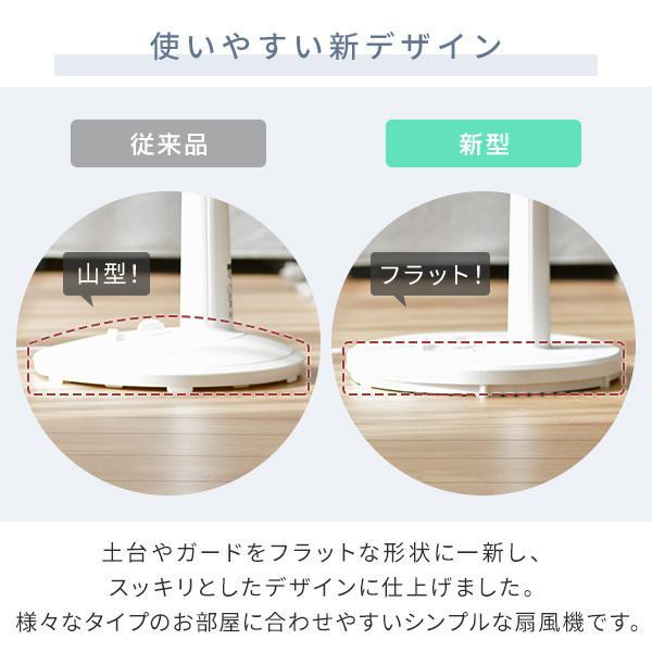 30cmリビング扇風機 風量3段階 (押しボタン)切りタイマー付き YLT-C30 扇風機 リビングファン サーキュレーター おしゃれ|e-kurashi|08