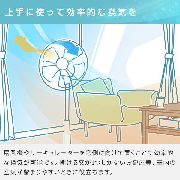 25cmスイングボックス扇風機(リモコン)タイマー付 YSBR-A255(MS) せんぷうき サーキュレーター スイングボックス扇 BOX扇|e-kurashi|03
