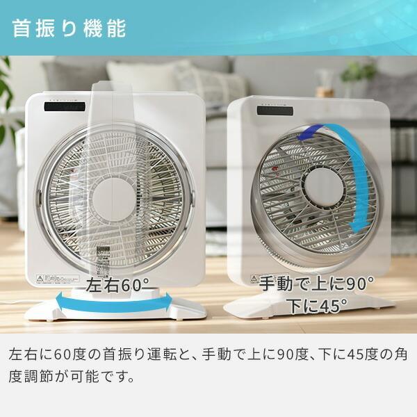 25cmスイングボックス扇風機(リモコン)タイマー付 YSBR-A255(MS) せんぷうき サーキュレーター スイングボックス扇 BOX扇|e-kurashi|05