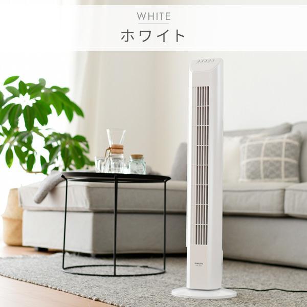 スリムファン 扇風機(リモコン)タイマー付き YSR-J802 羽根なし ハイタワーファン タワーファン リビングファン リモコン 首振り【10%OFF除外品】|e-kurashi|02