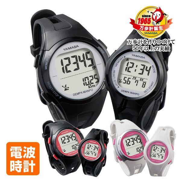 腕時計 型 万 歩 計