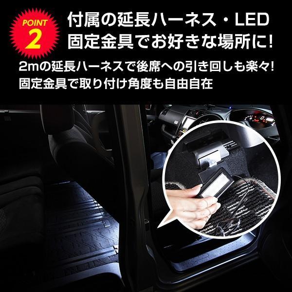 LEDコントロールユニット専用LED(青) | 3連フラットLED/LEDライト | エーモン/e-くるまライフ.com|e-kurumalife|05