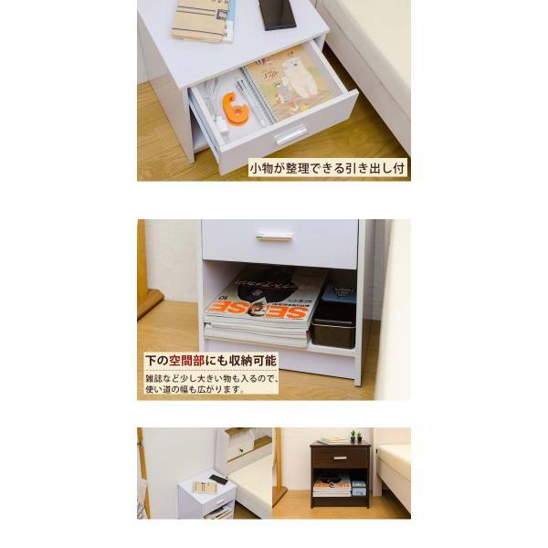 ベッドサイドテーブル おしゃれ 木製 アウトレット家具|e-living|03
