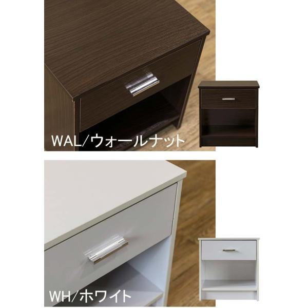 ベッドサイドテーブル おしゃれ 木製 アウトレット家具|e-living|04