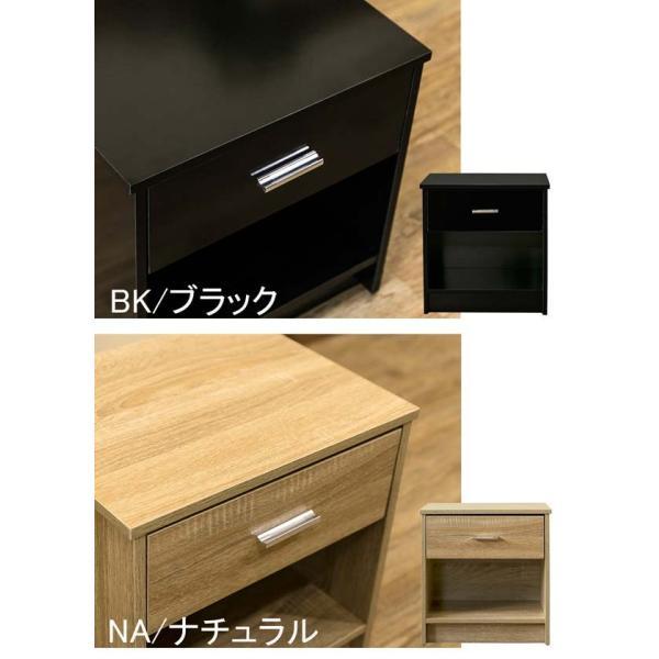 ベッドサイドテーブル おしゃれ 木製 アウトレット家具|e-living|05