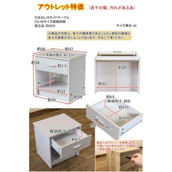 ベッドサイドテーブル おしゃれ 木製 アウトレット家具|e-living|06
