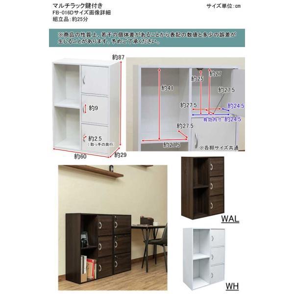 カラーボックス 収納ケース おしゃれ 扉 3段|e-living|06