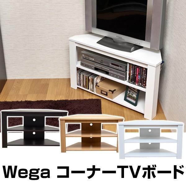 テレビ台 コーナー おしゃれ 北欧 80cm 安い 32型|e-living|02