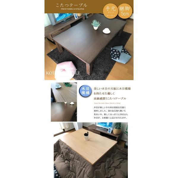 こたつ 長方形 120 本体 おしゃれ テーブル|e-living|02