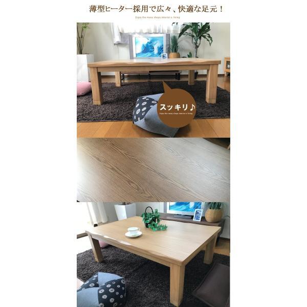 こたつ 長方形 120 本体 おしゃれ テーブル|e-living|05