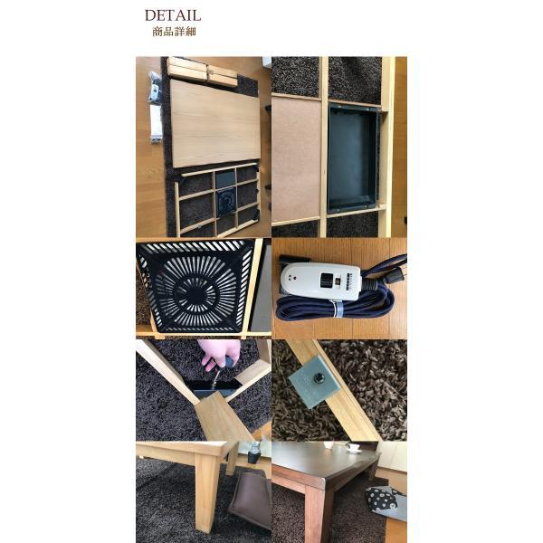 こたつ テーブル コタツ  180cm 長方形 おしゃれ|e-living|06
