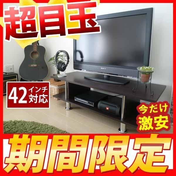 テレビ台 ローボード 100cm 収納付き おしゃれ e-living