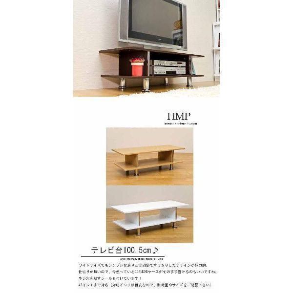 テレビ台 ローボード 100cm 収納付き おしゃれ e-living 02