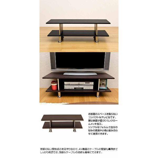 テレビ台 ローボード 100cm 収納付き おしゃれ e-living 03