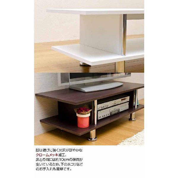 テレビ台 ローボード 100cm 収納付き おしゃれ e-living 04