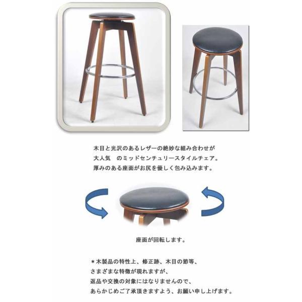 カウンタースツール カウンターチェアー バーチェア 回転式|e-living|02