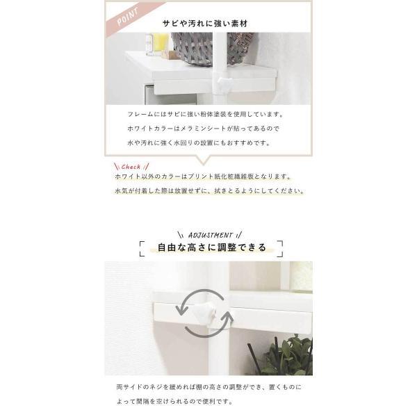 洗濯機ラック 突っ張り式 ラック 棚 おしゃれ 幅90cm e-living 04