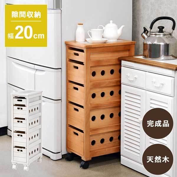キッチンワゴン 幅20cm  キャスター付き 木製  スリム 隙間収納|e-living
