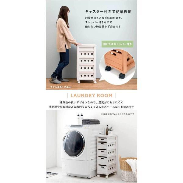 キッチンワゴン 幅20cm  キャスター付き 木製  スリム 隙間収納|e-living|05