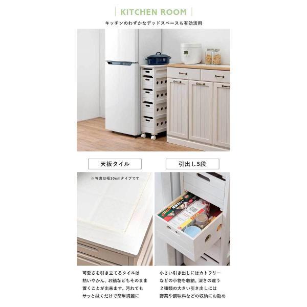 キッチンワゴン 幅20cm  キャスター付き 木製  スリム 隙間収納|e-living|06