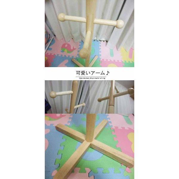 ポールハンガー 木製 おしゃれ 子供部屋収納 訳あり アウトレット家具 e-living 03