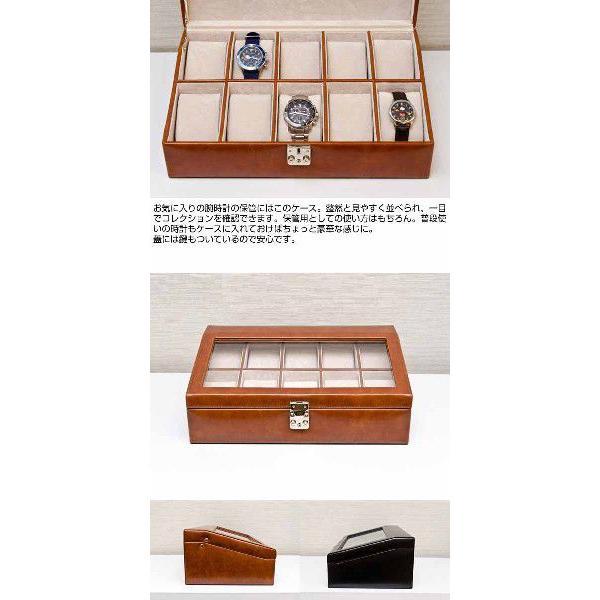 ウォッチケース 見せる収納 腕時計コレクションケース|e-living|03