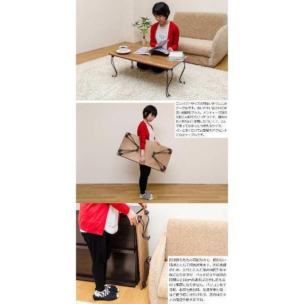 折りたたみテーブル おしゃれ 安い ローテーブル|e-living|02