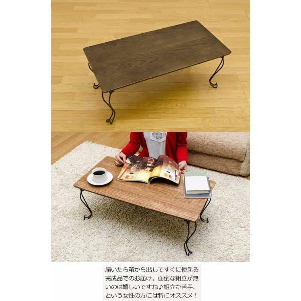 折りたたみテーブル おしゃれ 安い ローテーブル|e-living|04