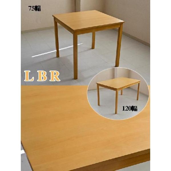 ダイニングテーブル おしゃれ 安い 北欧 幅120cm|e-living|03