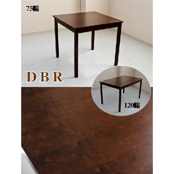 ダイニングテーブル おしゃれ 安い 北欧 幅120cm|e-living|04
