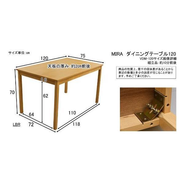 ダイニングテーブル おしゃれ 安い 北欧 幅120cm|e-living|05
