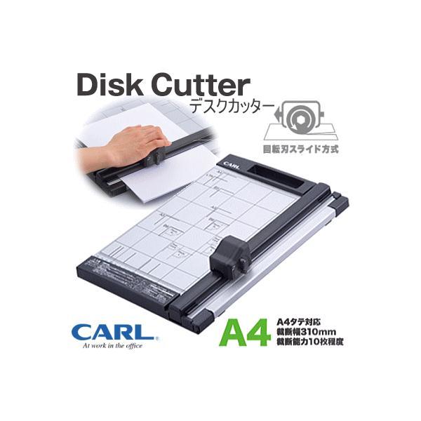 carl カール事務器 ディスクカッター A4 (裁断機 裁断幅310mm)