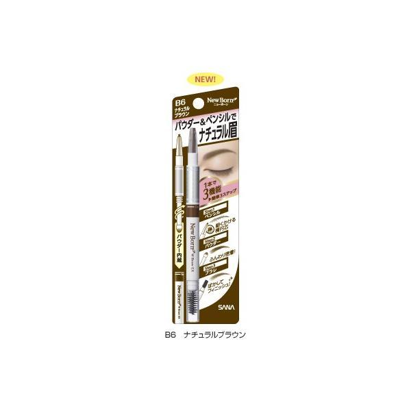 サナ ニューボーンWブロウEX N  B6 (ナチュラルブラウン)  美容・コスメ|e-make