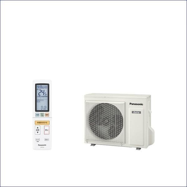 標準取付費用込み CS-407CSX2 パナソニックエアコン SXシリーズ 14畳用 単相200V コンパクト/ナノイーX/お掃除/エコナビ|e-maxjapan|02