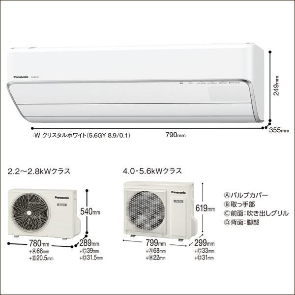 標準取付費用込み CS-407CSX2 パナソニックエアコン SXシリーズ 14畳用 単相200V コンパクト/ナノイーX/お掃除/エコナビ|e-maxjapan|03