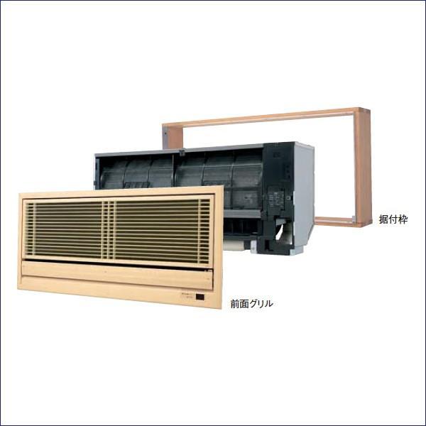 パナソニック 壁埋め込みエアコン 14畳用 CS-B401CK2 ハウジングエアコン 壁ビルトイン形 セット型番:XCS-B401CK2/S