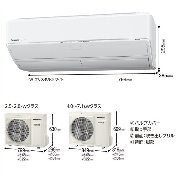 標準取付費用込み CS-UX257C2 パナソニックエアコン UXシリーズ 8畳用 単相200V 薄型/ナノイーX/お掃除/エコナビ|e-maxjapan|03