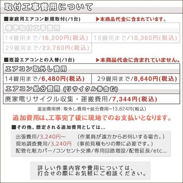 標準取付費用込み CS-UX257C2 パナソニックエアコン UXシリーズ 8畳用 単相200V 薄型/ナノイーX/お掃除/エコナビ|e-maxjapan|06
