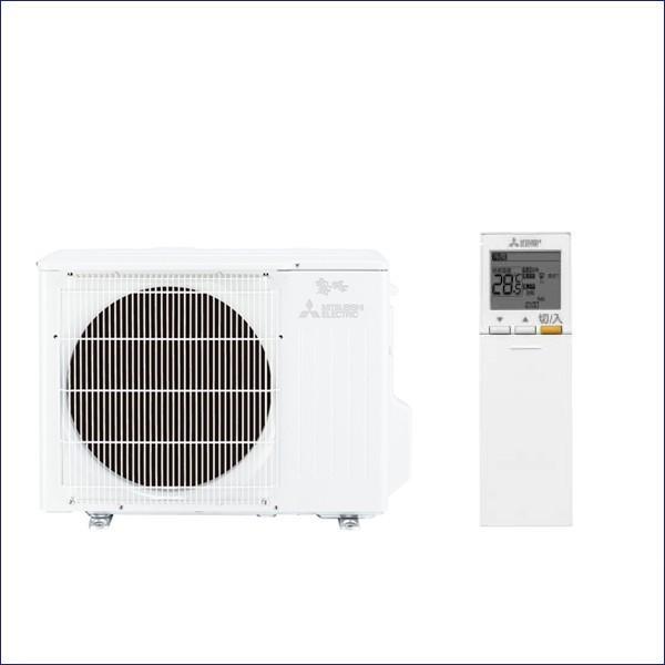 MSZ-AXV2517-R 三菱電機エアコン 霧ヶ峰 AXVシリーズ 8畳用 単相100V ムーブアイ カラー(R)