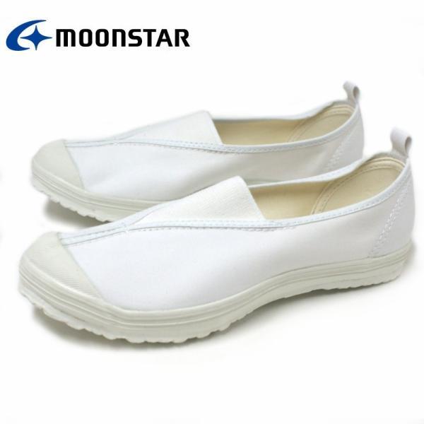 ムーンスター MoonStar ハイスクール4型S レッド・ブルー・ホワイト・グリーン|e-minerva|02