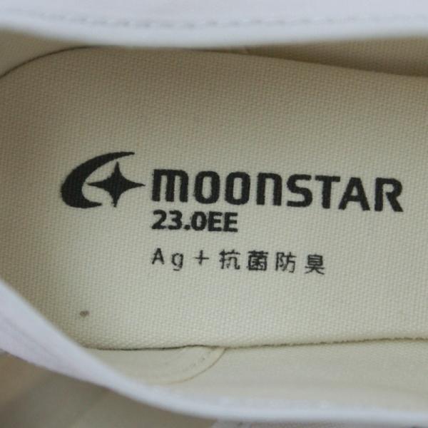 ムーンスター MoonStar ハイスクール4型S レッド・ブルー・ホワイト・グリーン|e-minerva|12