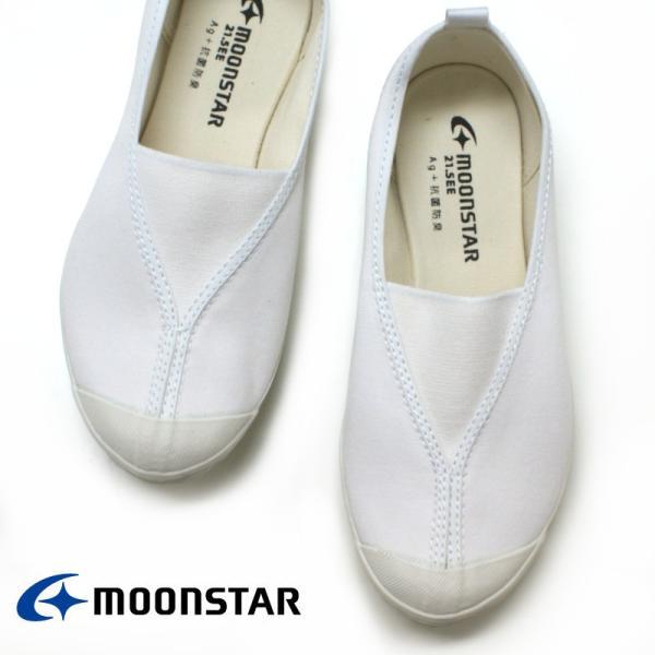 ムーンスター MoonStar ハイスクール4型S レッド・ブルー・ホワイト・グリーン|e-minerva|13
