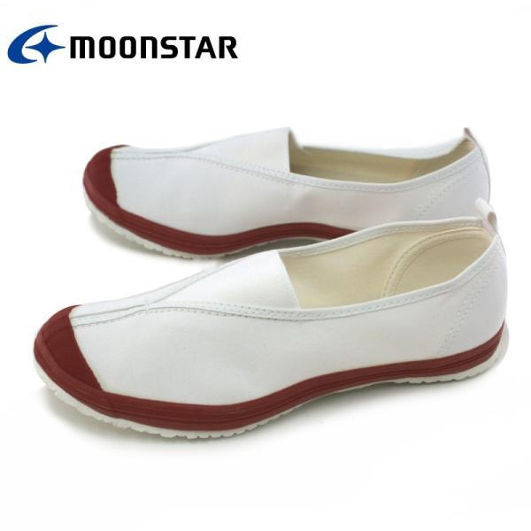 ムーンスター MoonStar ハイスクール4型S レッド・ブルー・ホワイト・グリーン|e-minerva|03